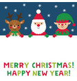 christmas poster with blank space vector image vector image