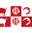 2019 chinese new year pig design set vector image vector image