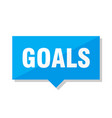 goals price tag vector image vector image