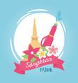 songkran festival plastic water gun flowers vector image