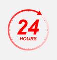 twenty four hour icon vector image vector image