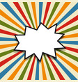 sunburst style abstract background vector image