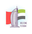 arab hotel dubai landmark symbol of united arab vector image