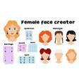 female face creator set vector image