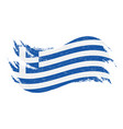 national flag of greece designed using brush vector image vector image