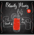 dring poster cocktail bloody mary for vector image vector image