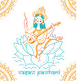 happy vasant panchami vector image vector image