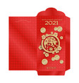 lunar new year money red packet ang pau design vector image vector image