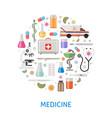 medicine flat round design vector image