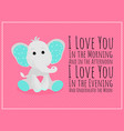 poster a cute baby elephant vector image vector image