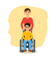 boy in glasses sitting in armchair beside friend vector image