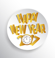 Happy new year 2017 Seasons Greetings clock design