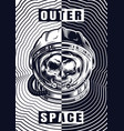 vintage monochrome space template vector image