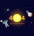 error 404 page vector image