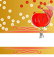 background with Chinese lanterns vector image vector image