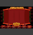 china complete casino slot machine game vector image vector image