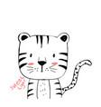 cute tiger print design with slogan vector image vector image