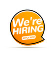 job vacancy we are hiring now hr team recruit vector image vector image