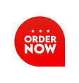 order now icon flat design vector image vector image