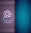 Ramadan Mubarak greeting card or background with vector image vector image