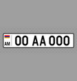 vehicle number plate vector image vector image