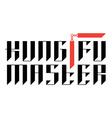 Kung Fu Master - t-shirt print with nunchucks vector image vector image