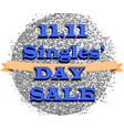 abstract logo for a singles day sale vector image vector image