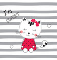 cute with funny cartoon cat vector image