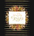 holiday greeting card with hand lettering joy on vector image vector image