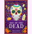 mexican holiday dia de los muertos calavera skull vector image vector image