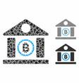 bitcoin bank building composition icon uneven vector image vector image