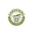 gardening landscape design company icon vector image vector image