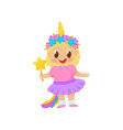 happy baby girl in pink unicorn costume with magic vector image vector image