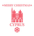 Merry Christmas Cyprus vector image vector image