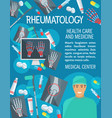 poster of rheumatology medicine items vector image vector image