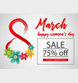 8 march sale template vector image vector image