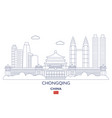 chongqing city skyline vector image vector image