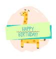 girafe element card vector image vector image