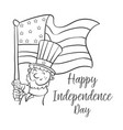 happy independence day cute style vector image vector image