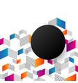 minimal geometric background vector image vector image