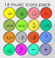 Music Icons Pack