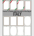 flag v12 italy vector image vector image