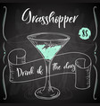grasshopper cocktail hand drawn drink on white vector image vector image