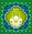 greeting card for ramadan vector image vector image