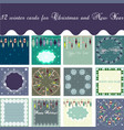 set of winter cards vector image