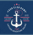 yacht club badge concept for yachting vector image vector image
