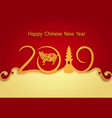 2019 the zodiac of the pig chinese new year the vector image vector image