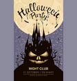 banner for halloween party with old gothic castle vector image vector image