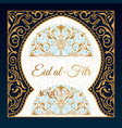 eid al-fitr mubarak greeting card banner vector image vector image