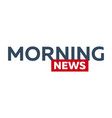 mass media morning news logo for television vector image